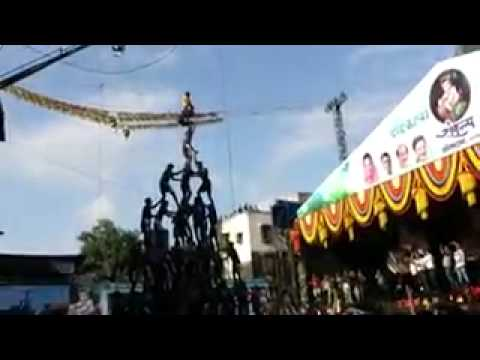Janta Raja Govinda Pathak 2013 video