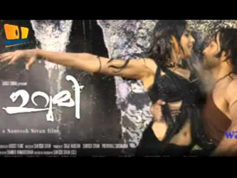 Urumi Malayalam Movie Song   Aaro nee aaro   Yesudas  Swetha