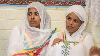 Ethiopan Orthodox Tewahedo Sibket