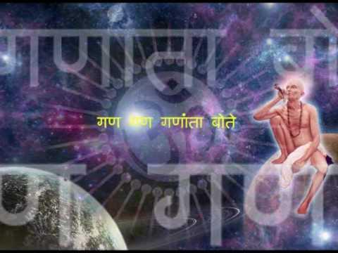 Gajanan Maharaj - Gan Gan Ganat Bote  Bhajan