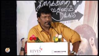 Parthiban Speech at Kathai Thiraikathai Vasanam Iyakkam Success Meet