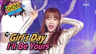 [HOT] Girl's Day(걸스데이) - I'll Be Yours, Show Music core 20170415