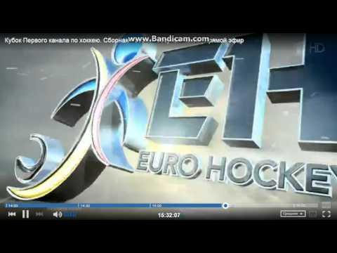 Хоккей Чехия Россия 20.12.2015 4 2!!!РВУТ КАК ПОРОСЯТ!!!