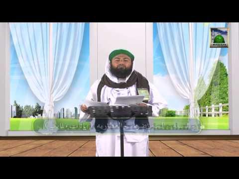 Bayanat.e.atariya Ep#26 14 12 video