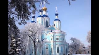 Православные храмы зимой.