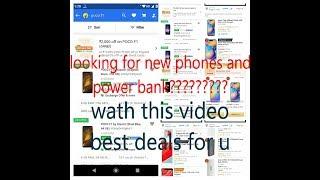 lookig for new phones.... this video is for u.....क्या आप नए फोन की तलाश कर रहे हैं