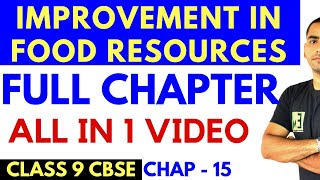 IMPROVEMENT IN FOOD RESOURCES (FULL CHAPTER) | CLASS 9 CBSE