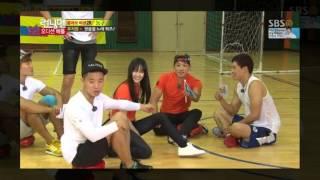 Bi Rain and Krystal (fx) - Running Man