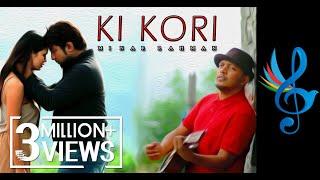 Minar | Ki Kori | Bangla Sad Romantic Song | 2017