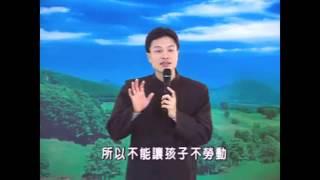 Đệ Tử Quy (Hạnh Phúc Nhân Sinh), tập 7 - Thái Lễ Húc