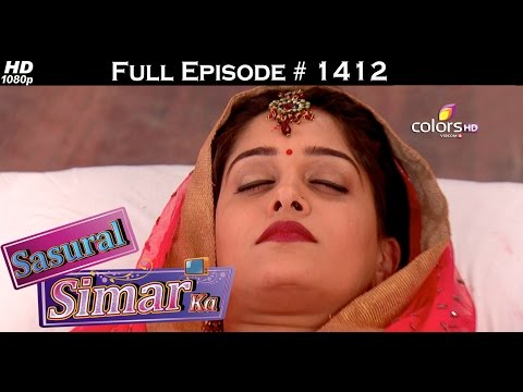 Sasural Simar Ka - 8th February 2016 - ससुराल सीमर का - Full Episode (HD) thumbnail