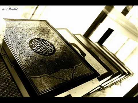 001 Surah Al-Fatiha By Mishari Bin Rashid Al Afasi with Urdu...