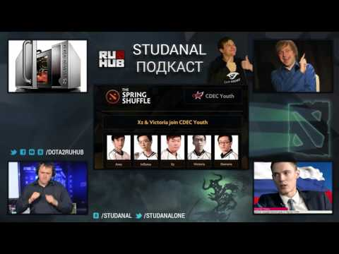 StudAnal Podcast №9. Reshuffle. Часть 1 - Китай, Америка и Европа