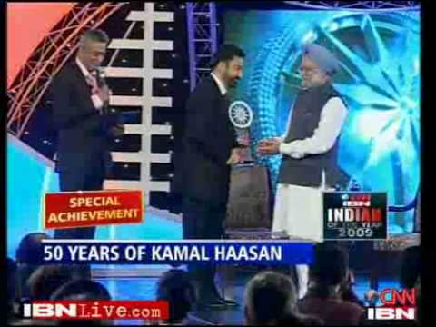 Dr. Kamal Haasan receives Special Achievement Award from Indian Prime Minister Dr.Manmohan Singh