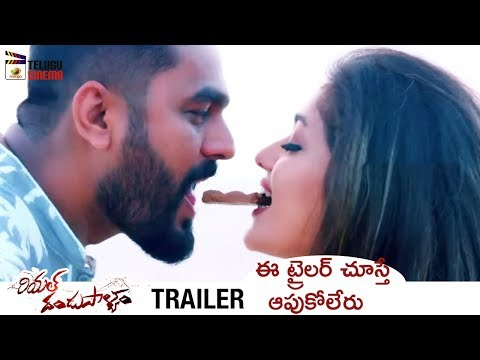 Real Dandupalyam Movie LOVE Trailer | Ragini Dwivedi | Meghana Raj | Mango Telugu Cinema