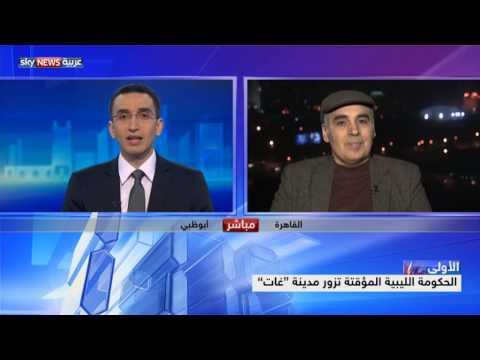 سريان قرار وقف إطلاق النار في ليبيا
