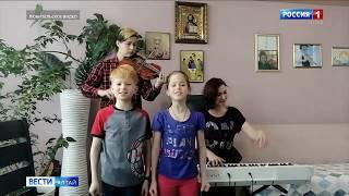 Всероссийский благотворительный  фонд «Старость в радость» просит поддержать дома престарелых