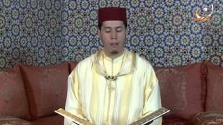 سورة الكهف برواية ورش عن نافع القارئ الشيخ عبد الكريم الدغوش
