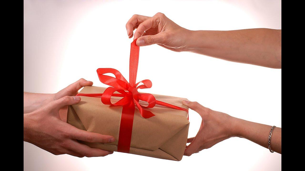 Картинки сделай себе подарок