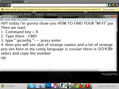 How to find your Wi-Fi password
