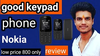 Best keypad phone only 800 review | Nokia kepad phone only 800  |2019 and all specification |
