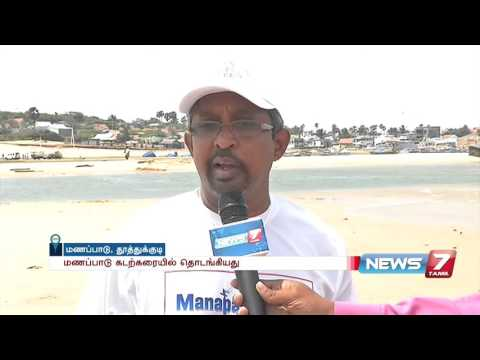 National level water sports on Manapad coast from today : reporter update | News7 Tamil