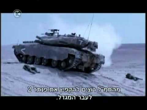 image vidéo كيف تم خطف الجندي الاسرائيلي جلعاد شاليط بقطاع غزة