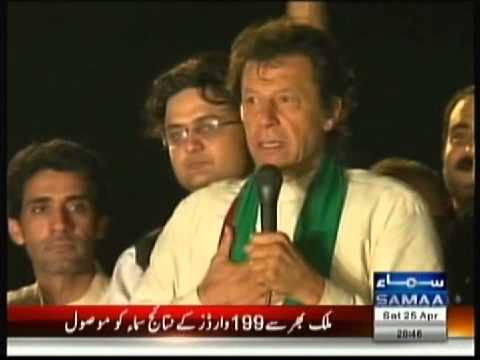 PTI Imran Khan will not pay TAX and Electric & Gas Bills