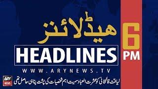 ARY News Headlines |Karachi Beware! Another heat wave knocking the door| 6PM | 20 September 2019