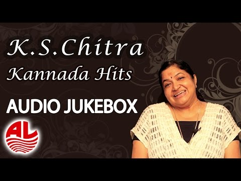 K S Chitra Super Hit Kannada Songs || Birthday Special || Jukebox || video