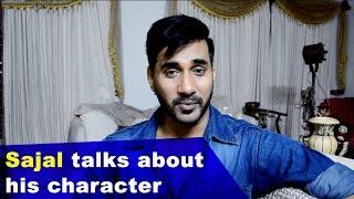 Sajal Talks About His Character| Harjeet | Bodiul Alom Khokon | Mahiya Mahi