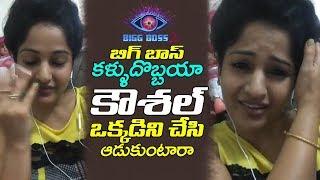 Madhavi Latha FIRES on Bigg Boss 2 Telugu | Koushal Army | Bigg Boss Telugu season 2 | Filmylooks