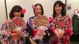 """download lagu Cewek Jepang Nyanyi Lagu Sheila On 7 """"lapang Dada"""". gratis"""
