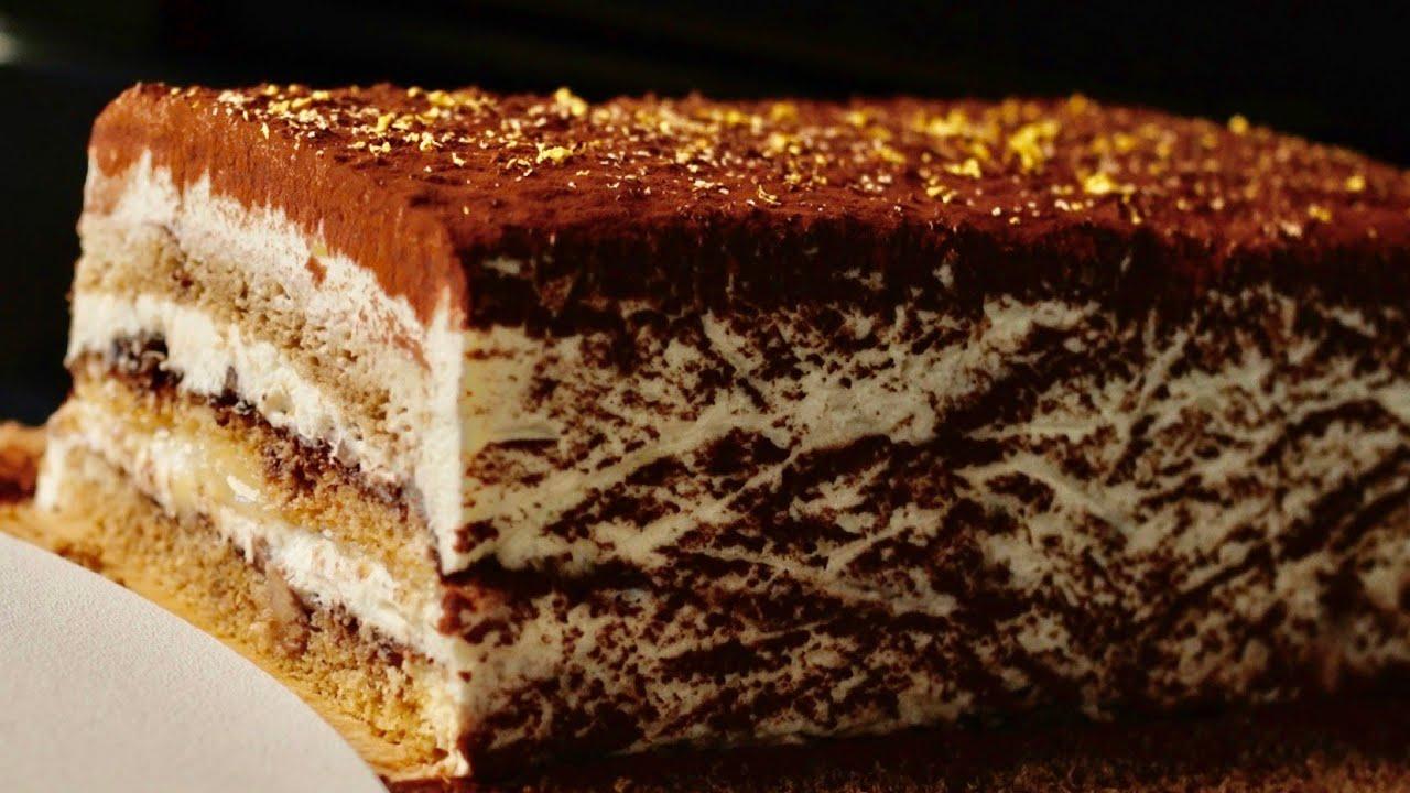 Make Homemade Cake