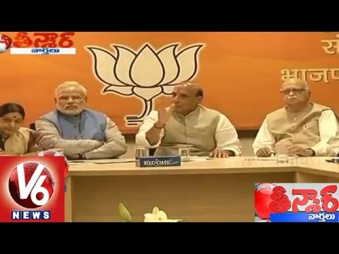 Modi dropped senior leaders from new parliamentary board - Teenmaar...
