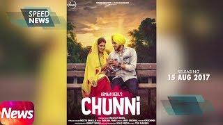 News | Chunni | Armaan Bedil | Ranjha Yaar | Tru Makers | Arry Grewal | Speed Records