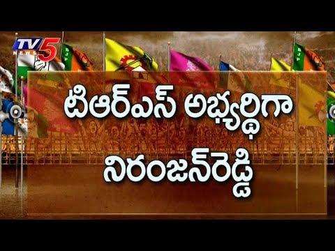పాలమూరులో పొత్తులు చిక్కులు | Political Junction | Palamuru Politics | TV5 News