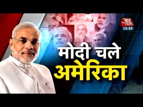 PM Narendra Modi's visit to America (Part 1)
