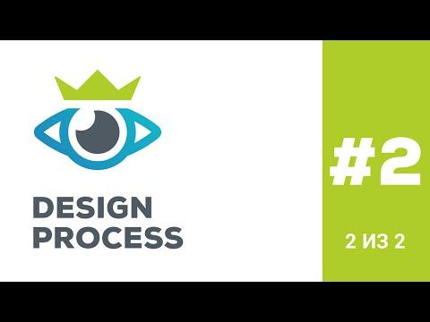 Дизайн логотипа для linzking | Часть 2