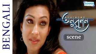 Bedroom - Rituparna Sengupta Hot Scenes - Passionate Love In Bedroom - Anuranan