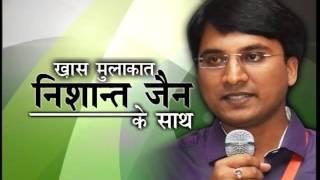 Hindi Medium IAS Topper-Nishant Jain