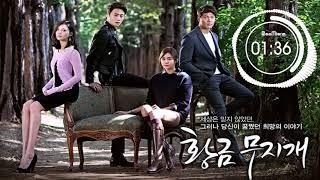 Nhạc phim Cầu vòng hoàng kim - 황금 무지개 OST