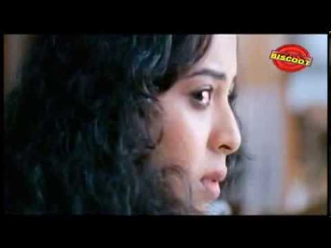 Life 2014 Malayalam Movie Tralier I New Malayalam Movie video