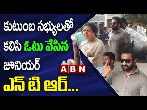 Jr NTR and his Family cast their vote | Telangana Elections 2018 | ABN Telugu
