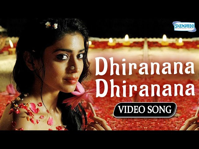 Dhiranana Dhiranana - Chandra - Shriya Saran , Prem Kumar - Latest Kannada Song