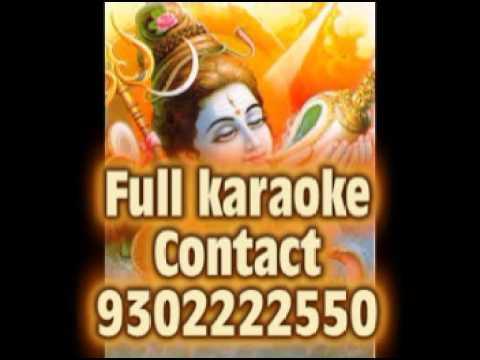 Bhola nahi maane machal gaye Bhangiya ko Bhajan karaoke