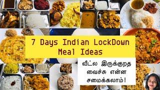 Lockdown Smart Meal Planning|Minimalistic Indian Recipes During Lockdown|7 நாள் லாக்டவுன் சமையல்