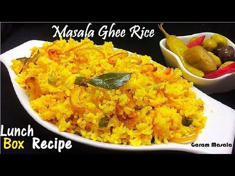 Lunch box Recipe മസാല ഗീ റൈസ് Masala Ghee Rice