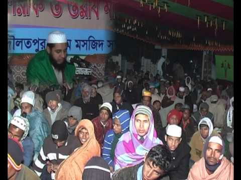 Bangla Waz 2013 (Fultoli) - Part 3 of 9