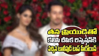 Tollywood Top Herion Attend Deepika Ranaveer Wedding Reception | TopTeluguMedia